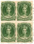 8 1/2 cent green stamp from Nova Scotia, 1860.